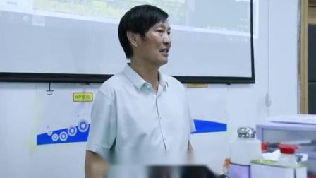 西安中天数码通讯职业技能培训学校