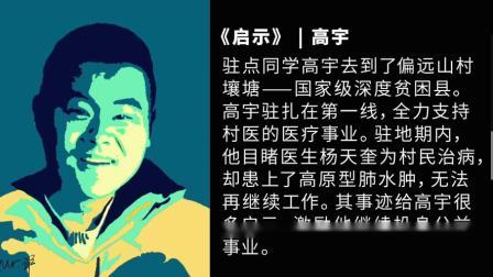 Mr 沪幸福墙绘艺术事件 200M