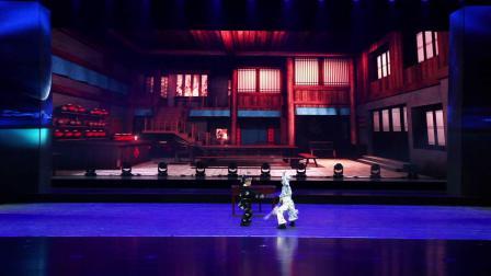 许昌市文化街小学《三岔口》