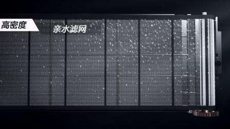 美的空调CG广告片