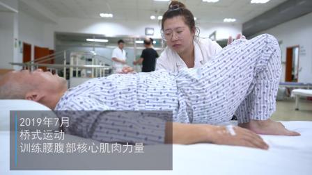 苏州康复医院 苏州脑梗、中风后康复训练记录片 苏州老人康复实录