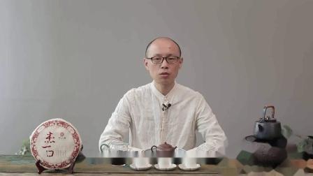 百年老字号的高品质口粮茶,大家都喝得起的好茶