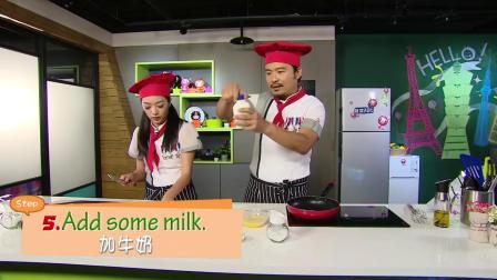 做菜ABC【法式吐司 French toast】S  |第一季 《官方HD完整版》一边学做菜一边学英文