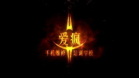 爱疯培训基础手工视频:SIM卡拆卸方法 广州手机维修学校