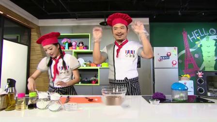 做菜ABC【烤鸡翅 baked chicken wings】S   第一季 《官方HD完整版》一边学做菜一边学英文