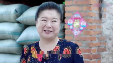 刘家媳妇:老总看上三朵家的酒窖,出高价想买,三朵:能值多少钱