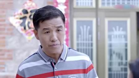 刘家媳妇:美女生意出问题,嫂子着急来退股,这嫂子当的,真气人