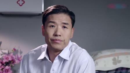 刘家媳妇:大叔眼看要发财,直接要给老婆买十斤金链子,太逗了