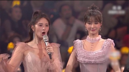 湖南卫视双11晚会20191110