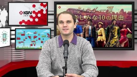【游民星空】莎木3 IGN日本宣传