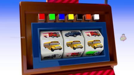 街车着色上电梯停车场水的颜色曲目 - 了解儿童儿童汽车颜色