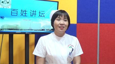 百姓讲堂-主动脉夹层科普视频(邯郸市中心医院心血管外科)