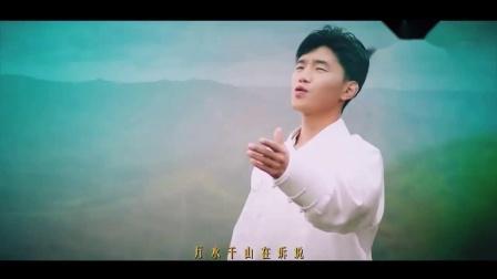歌曲《看不够美丽中国》演唱:傲日其愣