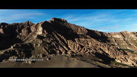 走进高原航拍青藏系列 札达土林 之三