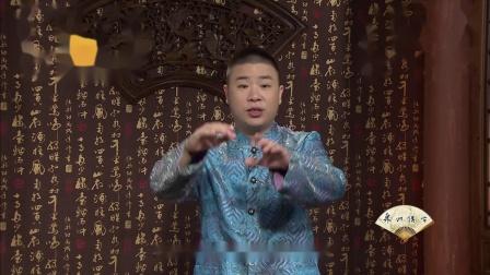 泉州广播电视台《泉州讲古》:惠安一片瓦寺