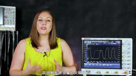 使用是德 Infiniium 示波器调试电路故障基础篇【示波器大学 S1E2】