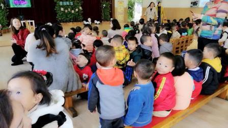 高桥幼儿园小班 熊猫课堂 20191114上午