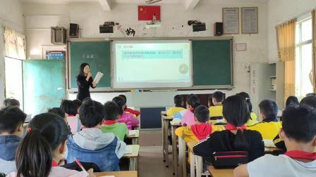 2019-2020学年第一学期五年级语文科《17.松鼠》春湾镇第二小学陈玉芬教师