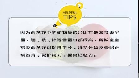 柚妈柚子丨辅食添加——茄汁西蓝花虾仁烩