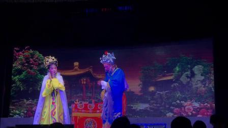 福建省茂山大剧院《仇情怨》录像9