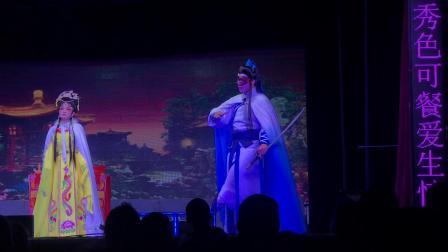 福建省茂山大剧院《仇情怨》录像10