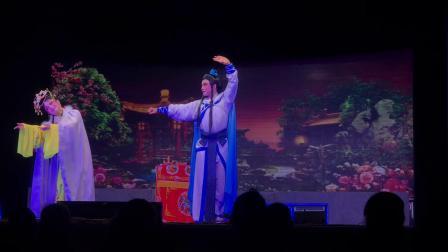 福建省茂山大剧院《仇情怨》录像11