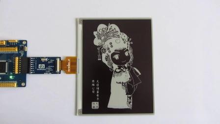 5.83寸电子纸显示屏 高分辨率电子墨水屏 GDEW0583Z83