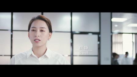 为中国女装品牌赋能 柔性供应链与设计平台 (衣扣服饰有限公司)