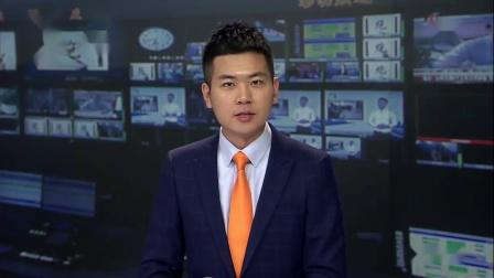 菠萝科学奖 科学集市·温州电视台报道