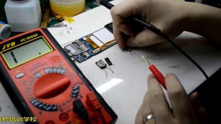 爱疯培训基础理论视频:手机常用元器件好坏测试 番禺手机维修培训班