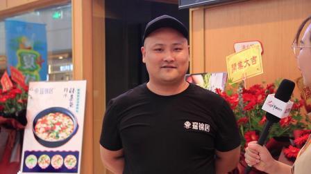 品牌新时代栏目组活动支持瑶锦居酸菜鱼开业活动