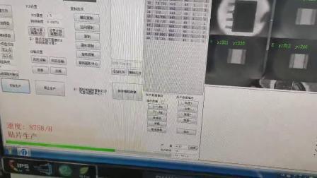 小家电 玩具 工业风扇等线路板贴片机 国产贴片机 小型贴片机 HCT-800S