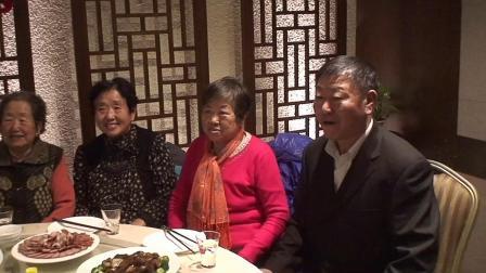 王奎刚七十岁生日留念