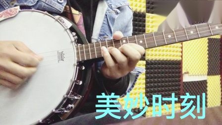 in my life-solo cover 程威