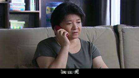 女人心事:女子给前夫电话,不料是前夫妻子接