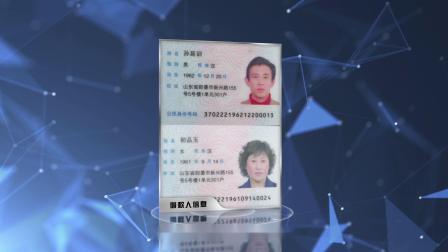 20191114青岛即墨新秀花园网点项目