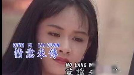 陈思安-想你想断肠