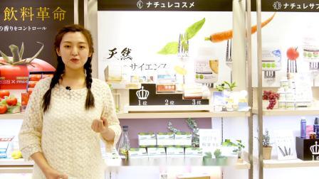 你还在乱吃营养品吗?来大阪高岛屋,专业营养师为你量身定制!