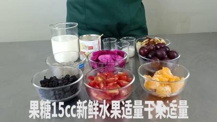 酸奶制作方法竟这么简单椰奶水果捞