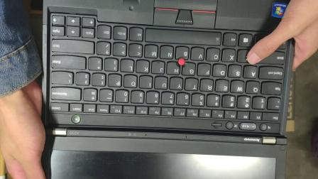 京东ThinkPad X230 开箱