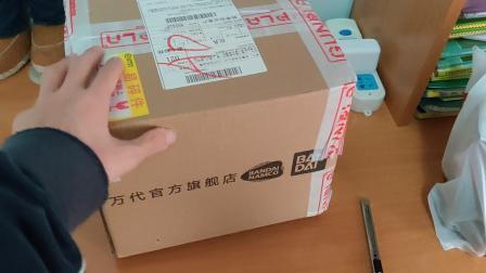 (到货拆包)双十一购买的迪迦奥特曼17cm激斗套装软胶 万代天猫限定