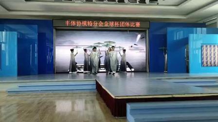 丰台文化馆模特队于2019年5月2日在金球国际参赛    模特表演:清泉