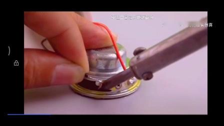 用废旧的LED灯泡做蓝牙音箱方法