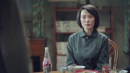 《奔腾年代》预告片(39)