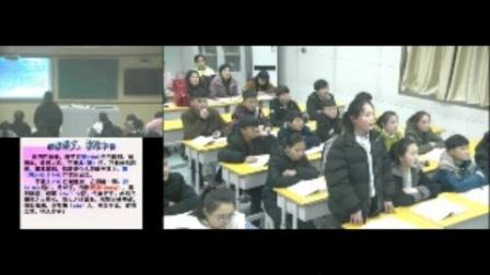 23.岳阳楼记第一课时二等奖語文版八年級下册 T3738989
