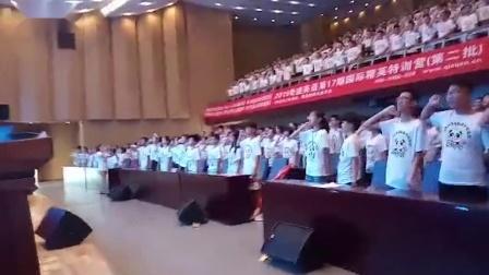 河南省英语培训加盟联系电话
