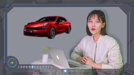 【出行晴报局】30万元内跑车,领克03+与大众高尔夫GTI盘点