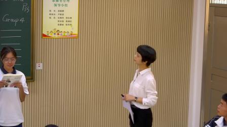 英语《Unit5 First Reading》授课教师:岑小芳(恩平市华侨中学)