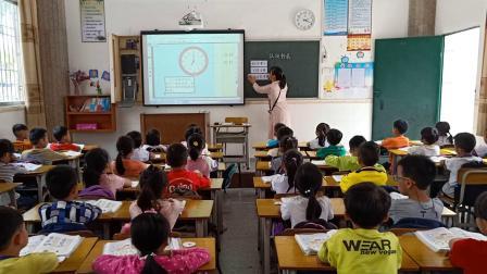 2019-2020学年第一学期一年级数学科《认识钟表》春湾镇中心小学吴妃霞