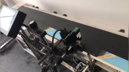 一物一码在线机HM-D系列连接数据库喷印动态二维码视频